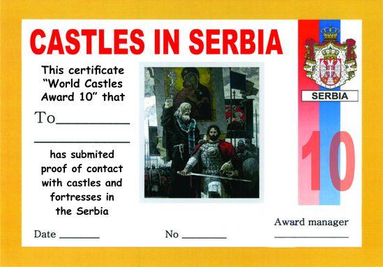 Картинки по запросу castle serbia award