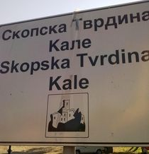 Fortress Kale sign